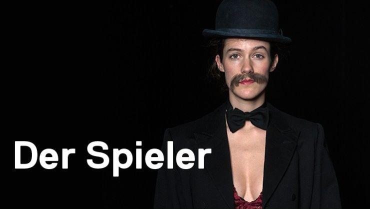 (c) Sebastian Hoppe / Düsseldorfer Schauspielhaus